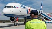 Полет на Azur Air для некоторых становится лотереей