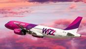 Прямой рейс в Будапешт откроется из С-Петербурга