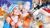 «Европа-Парк» нарядно встречает зиму