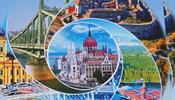 В Венгрию – с венгерским туроператором «Робинзон-турс»