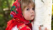 Детям России Ростуризм готовит подарок