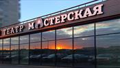 С-Петербург потратится на Театральную Олимпиаду и Культурный форум