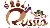 Как видят Россию они - иностранцы