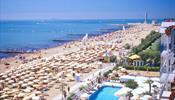 Италия - открыты продажи на летний сезон 2014