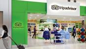 TripAdvisor откроет фирменный магазин