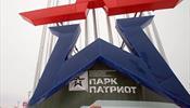 """Минобороны России не позволит втянуть себя в дрязги вокруг парка """"Патриот"""" в Севастополе -"""
