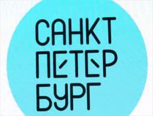 «Бирюзовое солнце» Петербурга ставит в тупик