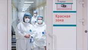 Мэрия Москвы оплатит проживание медицинского персонала в 20 отелях Москвы