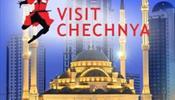 Первый офис Visit Chechnya за пределами Чечни открылся в С-Петербурге