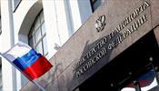 Минтранс предлагает компенсировать Китай «открытием» Грузии и … Египта