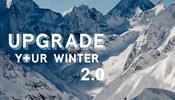 Прокачай зиму – в Швейцарии