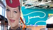 В аэропорту Волгограда закрасили «половой член» «Уго Чавеса»