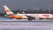 Самолет Azur Air не улетел из Домодедово. Туристы Anex Tour не попали в Доминикану