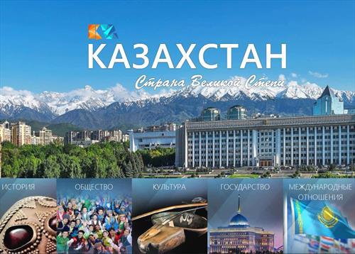 Казахстан и С-Петербург будут сотрудничать теснее