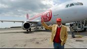 Авиакомпания Niki остановила полеты