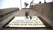 МИД предлагает упразднить туризм в Россию на 72 часа