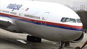 Банкротство Malaysia Airlines -