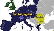 Доукомплектовать Шенген