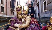 Приближаются Карнавалы в Европе