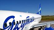 Арестован ли российский самолет в Зальцбурге?