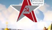 Волгоградская область получила красный диплом
