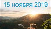 Яркое событие - Чешский день в С-Петербурге