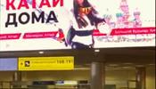 Подрядчик Ростуризма «втемную» использовал фото директора турагентства