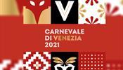 Венецианский карнавал помаячит в виртуале