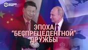 Россия может вновь увидеть китайских туристов в начале весны