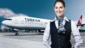 С 25 августа налетайте на билеты Turkish Airlines по промо-ценам