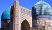 Осенний Узбекистан с «Аэротур» - классика и новинка