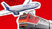 РЖД займется продажей самолётов, автобусов и паромов