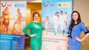 TUI объявил о грандиозных планах на лето 2018