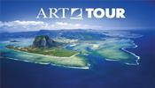 «АРТ-ТУР» приглашает на презентацию Маврикия в С-Петербурге