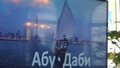 Королевство островов претендует на большую популярность среди россиян