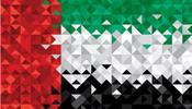 Каковы правила въезда в ОАЭ