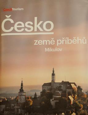 Чехия приглашает в Моравию
