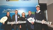 «Инфлот» и Royal Caribbean нацелились на стремительное развитие