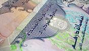 Каким будет налог «Туристический дирхам» в Дубае –