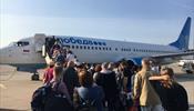 """Заявлено о передаче всех ближнемагистральных рейсов """"Аэрофлота"""" """"Победе"""""""