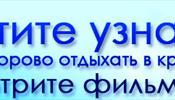 Людмила Пучкова надеется удачно всплыть