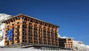 На швейцарском курорте открылся Radisson Blu