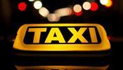 Цены на такси сравнивает приложение
