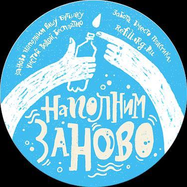 В Петербурге могут бесплатно налить питьевую воду
