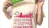 «Уральские авиалинии» решили позаимствовать идею про футболки у RT