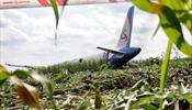 «Уральские авиалинии» потеряли самолет