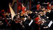 Прелюдия к Чемпионату мира – концерт оркестра из Тегерана