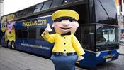 Автобусы отправятся в Лион и Франкфурт