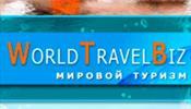 Почему важно участие Air Astana в СПА ХОЛИДЕЙ ШОУ-2