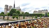 Парижу угрожает любовь